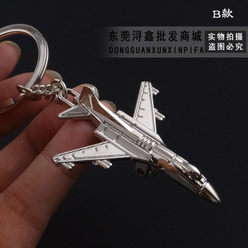 F-16 Fighter Jet Military Air Plane Aeroplane Silver Metal Keyring Key Chain Novelty Gift