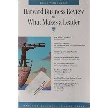Harvard Business Review on What Makes a Leader (harvard Business Review Paperback)