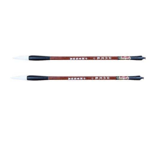 2 Packs Goat Hair Soft Chinese Writing Brushes, Extra Fine