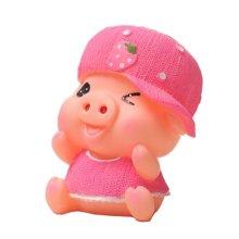 Creative Gifts Piggy Bank Lovely Piggy Money/Coin Box, Pink