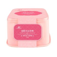 300pcs Soft Makeup Cotton Pads in Pink Box