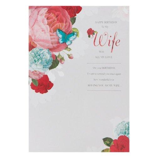 Hallmark Birthday Card For Wife 'Love Of My Life' - Large