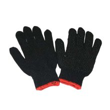 5 Pairs Disposable Labor Working Protective Gloves Home Repair Gloves