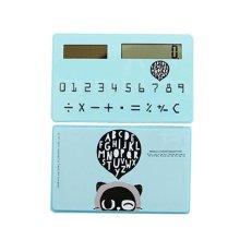 Creative Mini Solar Card Calculator Child Count Toy/Office Supplies,B5
