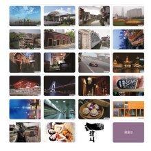 24PCS 1 Set Creative Postcards Artistic Beautiful Postcards, Shanghai Impression