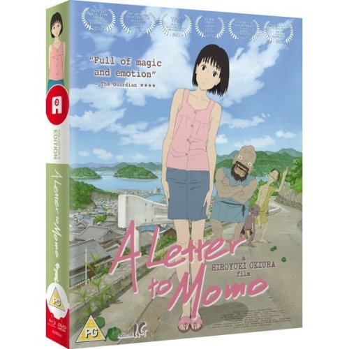 Letter to Momo - Collector's Edition (includes Dvd)
