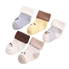 5 Pairs of Soft Socks Creative Wear Durable (2-3 years)Cotton Socks  Heartwarming Baby Gifts