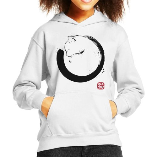 Purrfect Circle Cat Kid's Hooded Sweatshirt
