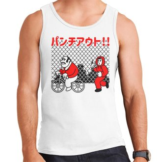 Bicycle Training Punch Out Men's Vest