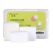 Cosmetic Remove Facial Makeup Cotton Pads 560pcs