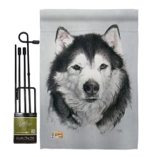 Breeze Decor BD-PT-GS-110092-IP-BO-D-US16-AL 13 x 18.5 in. Husky Nature Pets Vertical Double Sided Mini Garden Flag Set with Banner Pole