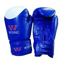 Boxing Gloves for Men/Women Fitness Gloves Blue