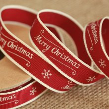 East of India 'Merry Christmas' Ribbon Red With Snowflake - Xmas Craft 3m
